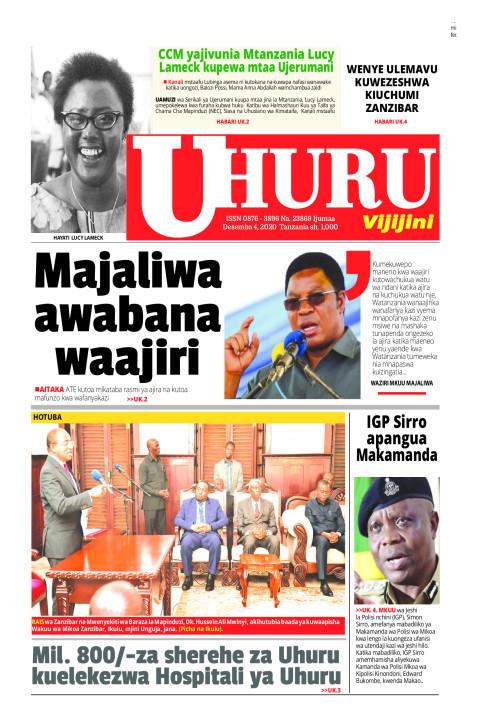 | Uhuru