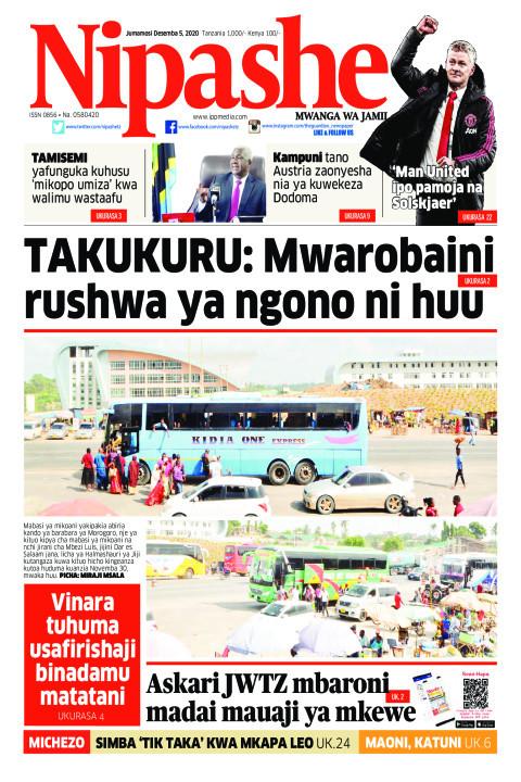 TAKUKURU:  Mwarobaini rushwa ya ngono huu hapa | Nipashe