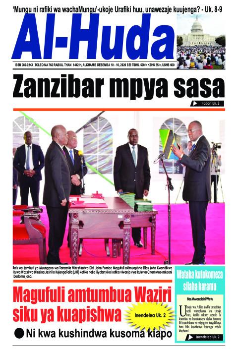 Zanzibar mpya sasa | Alhuda