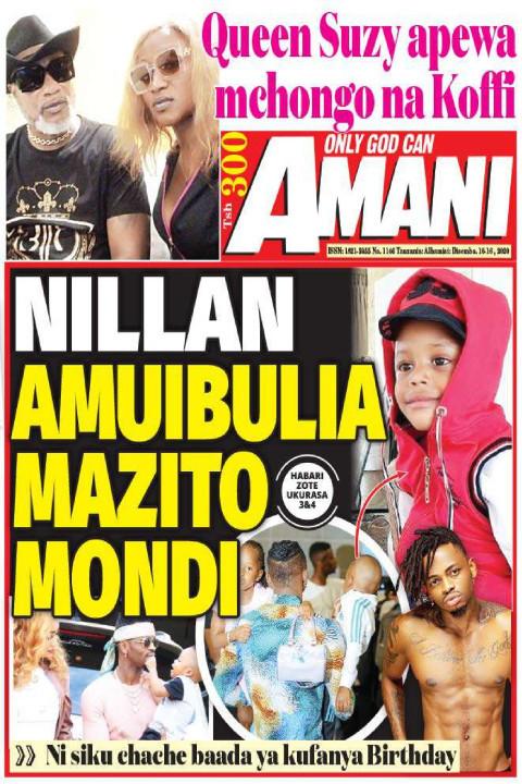 NILLAN AMUIBULIA MAZITO MONDI | AMANI