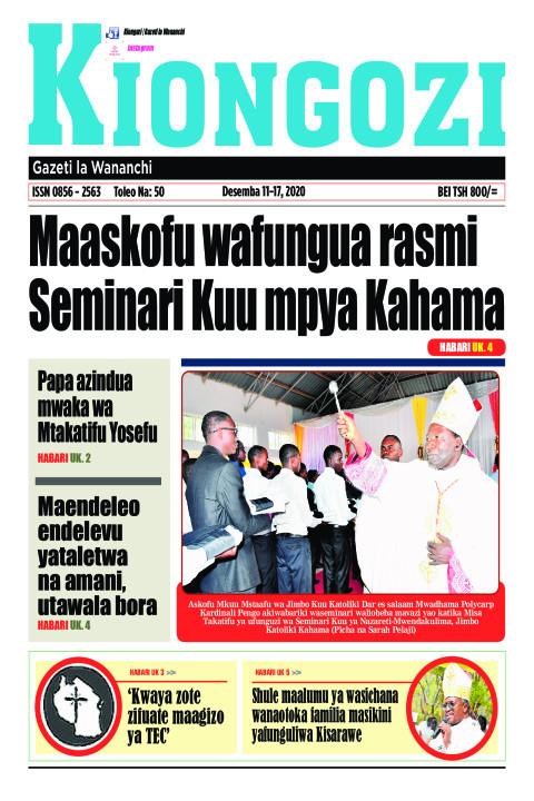 Maaskofu wafungua rasmi Seminari Kuu mpya Kahama | Kiongozi
