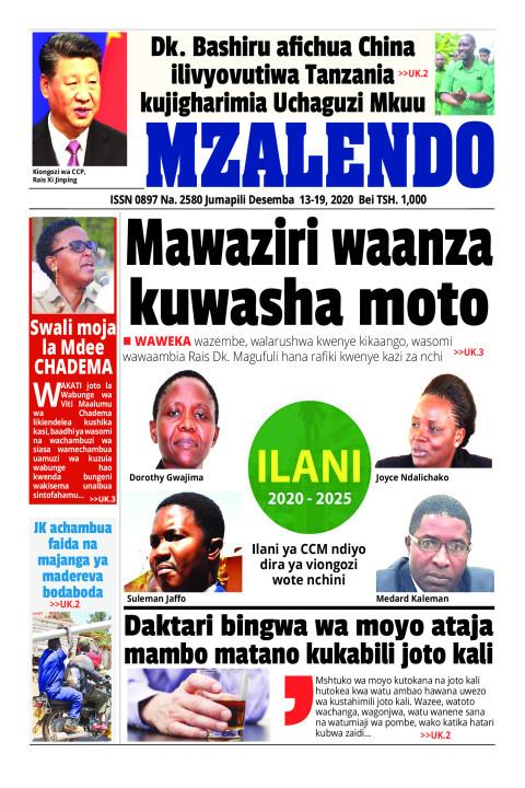 Mawaziri waanza kuwasha moto | Mzalendo