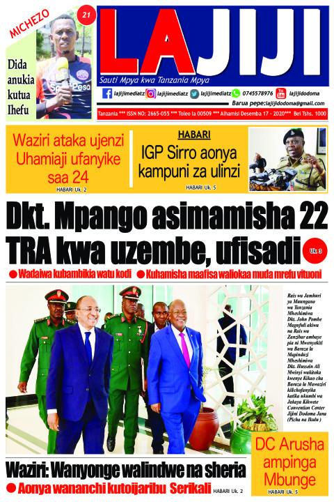 Dkt. Mpango asimamisha 22  TRA kwa uzembe, ufisadi | LaJiji