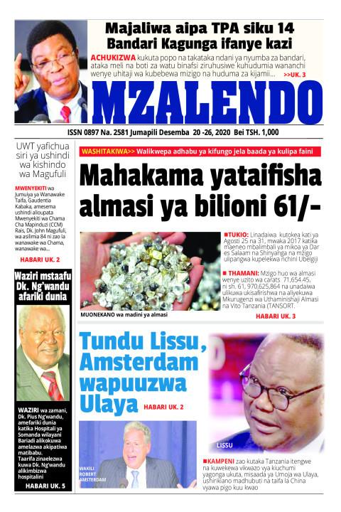 Mahakama yataifisha almasi ya bilioni 61/- | Mzalendo