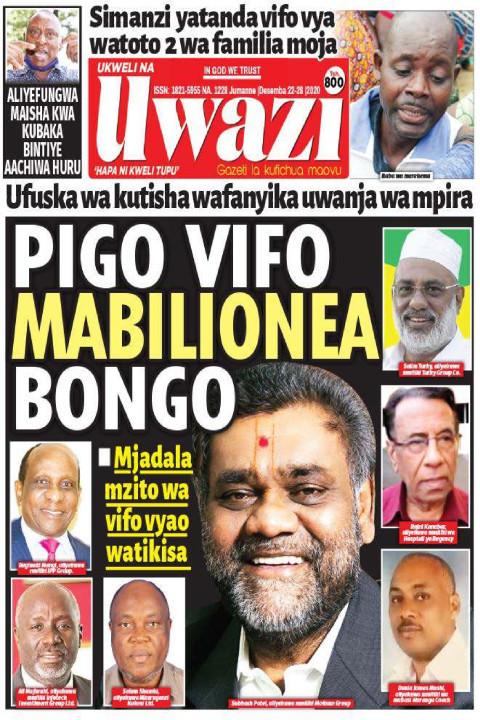 PIGO VIFO MABILIONEA BONGO | Uwazi