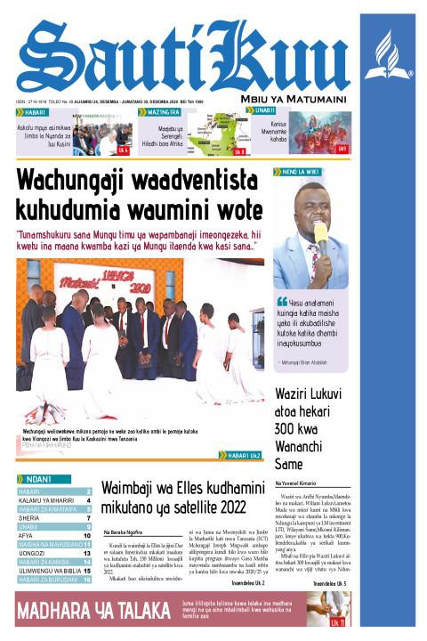 Wachungaji Waadventista kuhudumia waumini wote | Sauti Kuu Newspaper