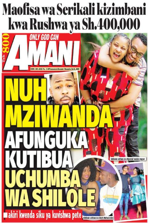 NUH MZIWANDA AFUNGUKA KUTIBUA UCHUMBA WA SHILOLE | AMANI