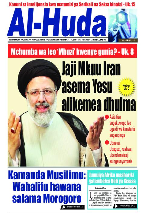 Jaji Mkuu Iran asema Yesu alikemea dhulma | Alhuda