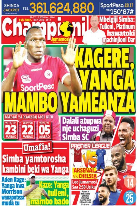 KAGERE, YANGA MAMBO YAMEANZA  | Champion Jumamosi