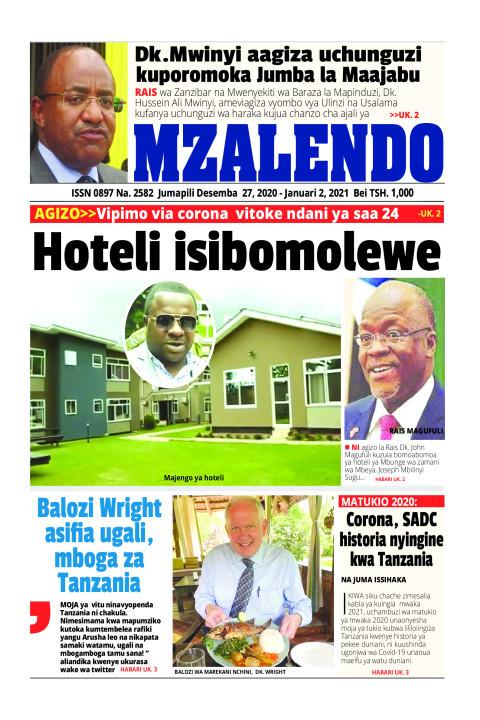 Hoteli isibomolewe | Mzalendo