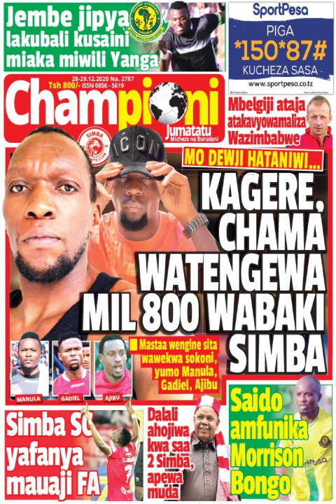 KAGERE, CHAMA WATENGEWA MIL 800 WABAKI SIMBA | Champion Jumatatu