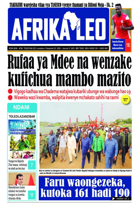 Mdee na wenzake kufichua mambo mazito | AFRIKA LEO
