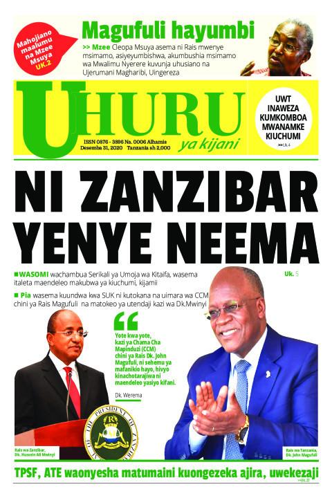 Ni Zanzibar yenye neema | Uhuru la Kijani