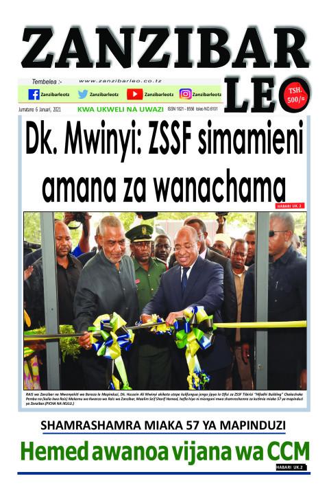 Dk. Mwinyi: ZSSF simamieni amana za wanachama | ZANZIBAR LEO