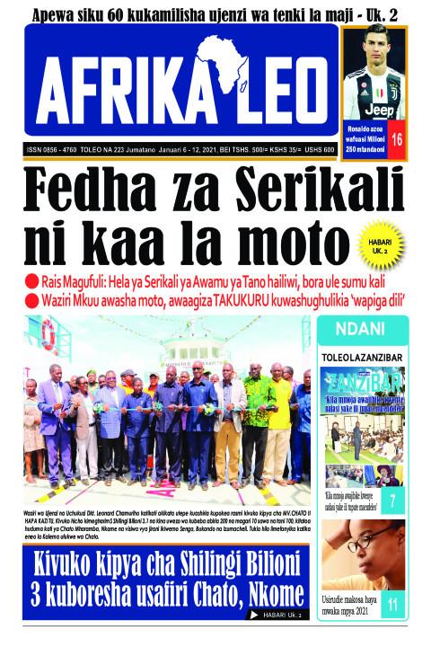 Fedha za Serikali ni kaa la moto | AFRIKA LEO