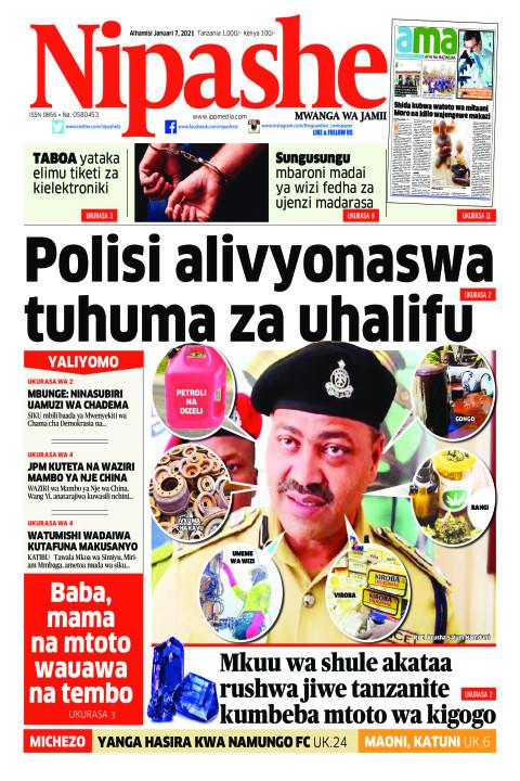 Polisi alivyonaswa tuhuma za uhalifu | Nipashe