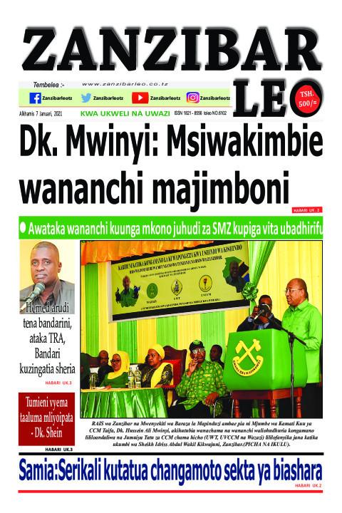 Dk. Mwinyi: Msiwakimbie wananchi majimboni | ZANZIBAR LEO
