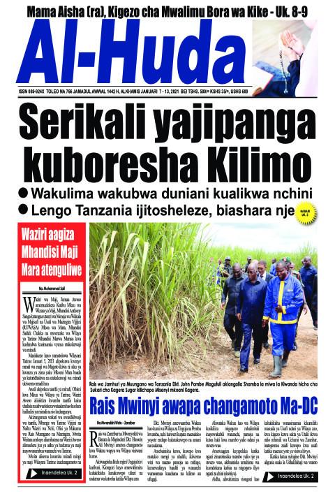 Serikali yajipanga kuboresha Kilimo | Alhuda