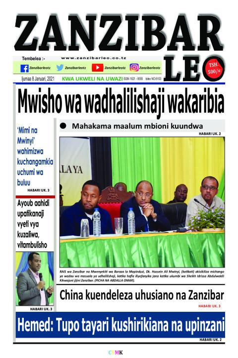 Mwisho wa wadhalilishaji wakaribia | ZANZIBAR LEO