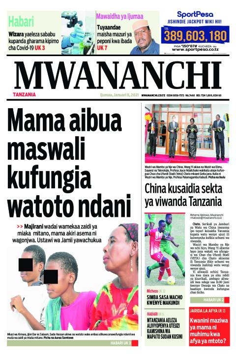 MAMA AIBUA MASWALI KUFUNGIA WATOTO NDANI  | Mwananchi