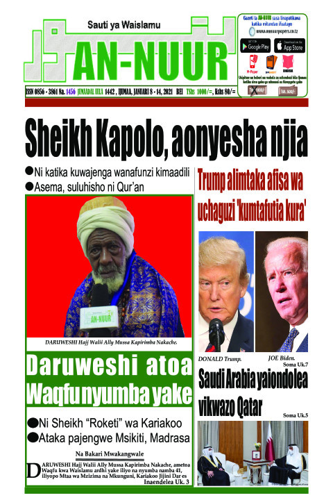 SHEIKH KAPOLO AONYESHA NJIA | Annuur