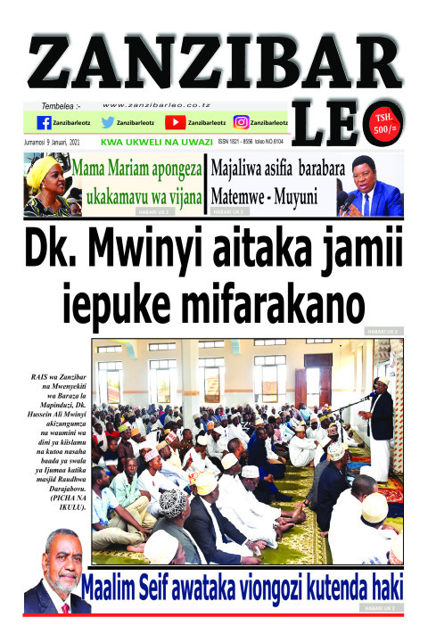 Dk. Mwinyi aitaka jamii iepuke mifarakano | ZANZIBAR LEO