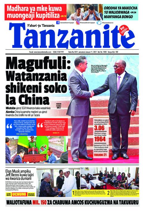 Magufuli: Watanzania shikeni soko la China | Tanzanite