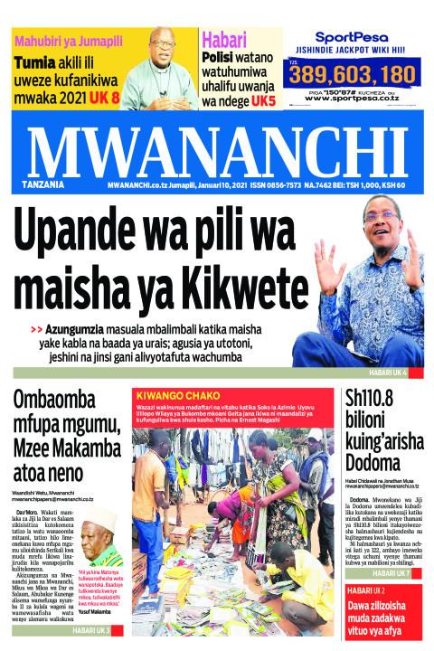 UPANDE WA PILI WA MAISHA YA KIKWETE  | Mwananchi