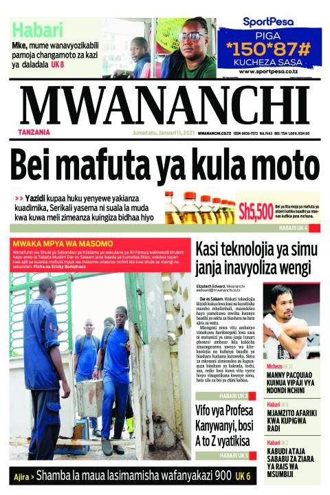 BEI MAFUTA YA KULA MOTO  | Mwananchi