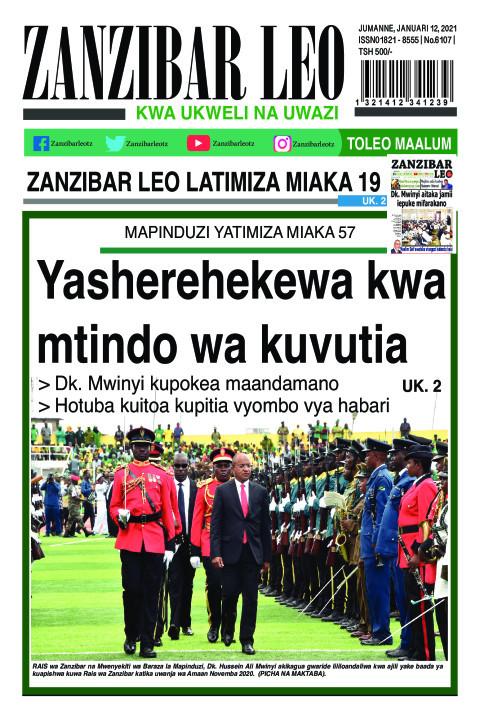 Yasherehekewa kwa mtindo wa kuvutia | ZANZIBAR LEO