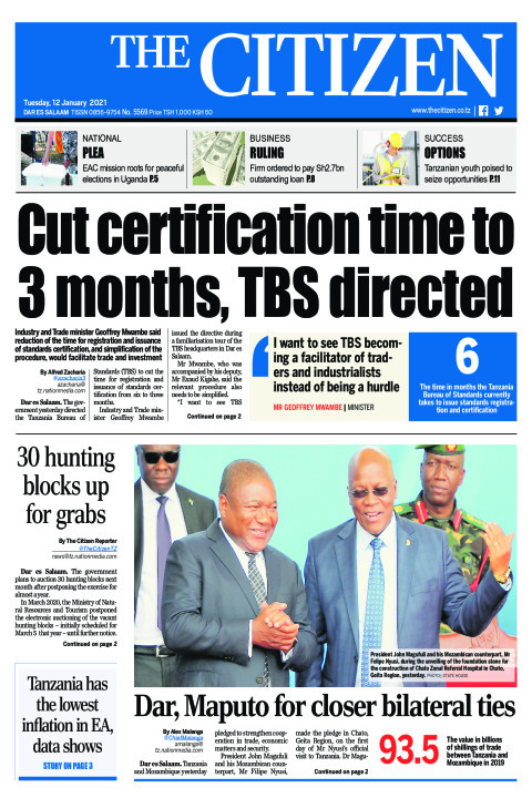 CUT CERTIFICATION TIME TO 3MONTHS,TBS DIRECTED