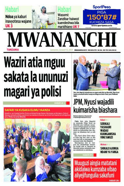 WAZIRI ATIA MGUU SAKATA LA UNUNUZI MAGARI YA POLISI  | Mwananchi