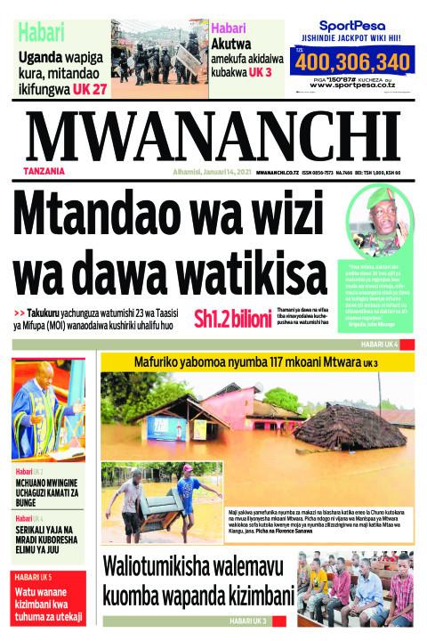 MTANDAO WA WIZI DAWA WATIKISA  | Mwananchi