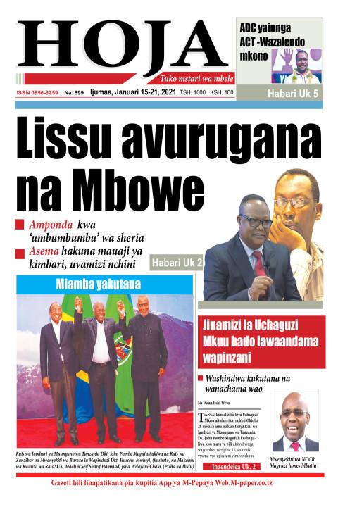 Lissu avurugana na Mbowe | HOJA