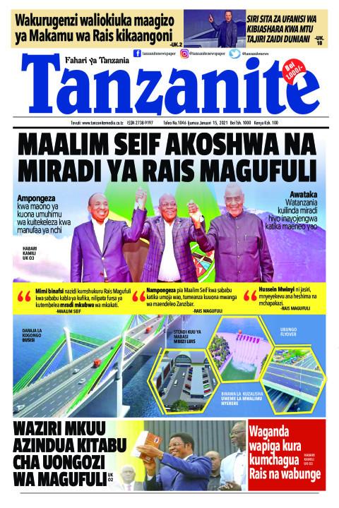 MAALIM SEIF AKOSHWA NA MIRADI YA RAIS MAGUFULI | Tanzanite