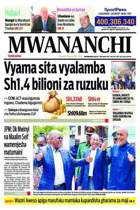 VYAMA SITA VYALAMBA SH1.4 BILLIONI ZA RUZUKU  | Mwananchi