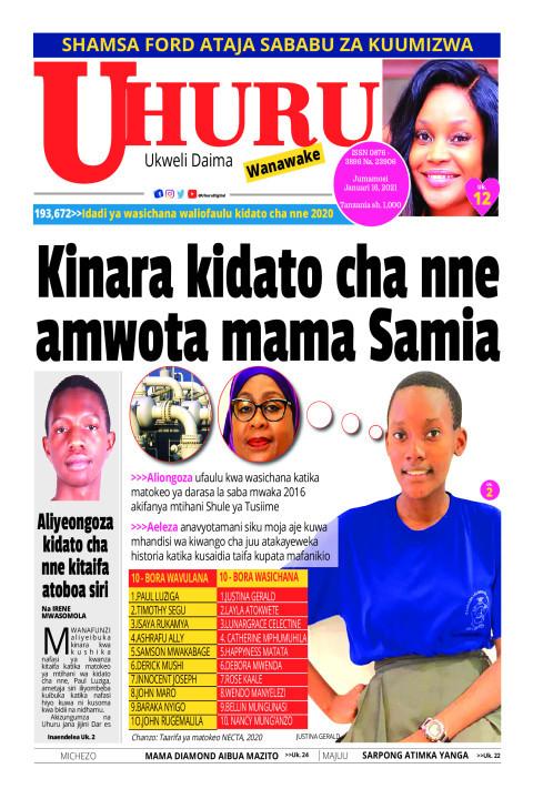 Kinara kidato cha nne amwota mama Samia   Uhuru