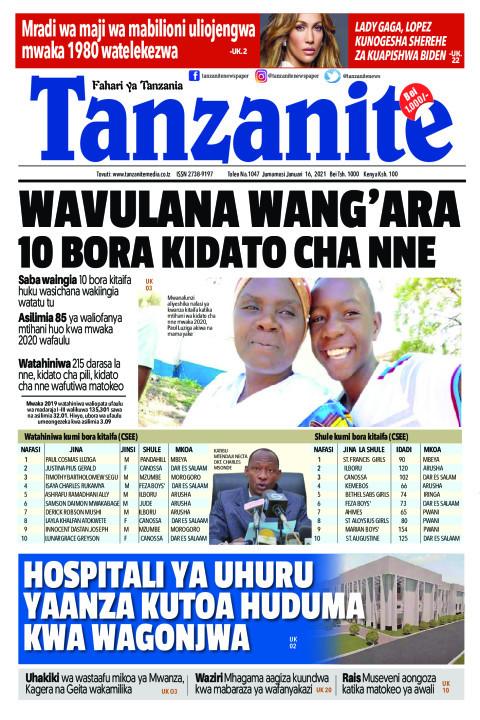 WAVULANA WANG'ARA 10 BORA KIDATO CHA NNE | Tanzanite