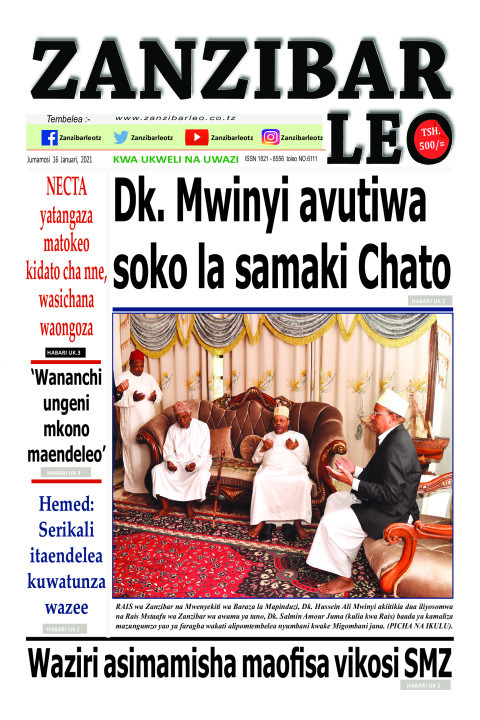 Dk. Mwinyi avutiwa soko la samaki Chato | ZANZIBAR LEO