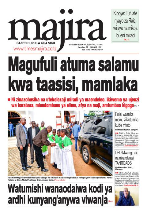 Magufuli atuma salamu kwa taasisi, mamlaka | MAJIRA
