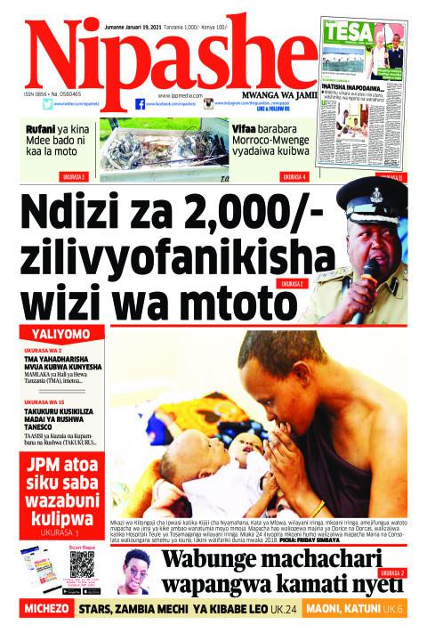 Ndizi za 2,000/- zilivyofanikisha wizi wa mtoto | Nipashe
