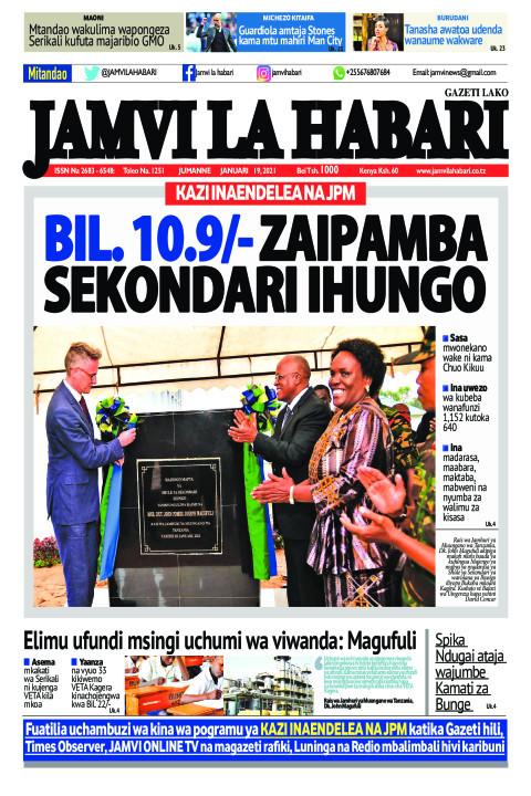 BIL. 10.9/- ZAIPAMBA SEKONDARI IHUNGO | Jamvi La Habari