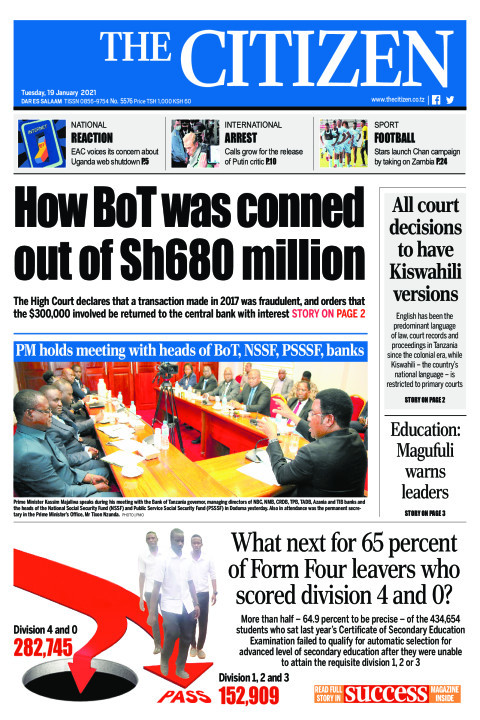 HOW BOT WAS CONNED OUT OF SH680 MILLION