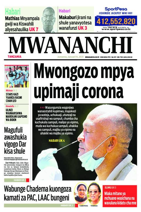 MWONGOZO MPYA WA UPIMAJI CORONA | Mwananchi