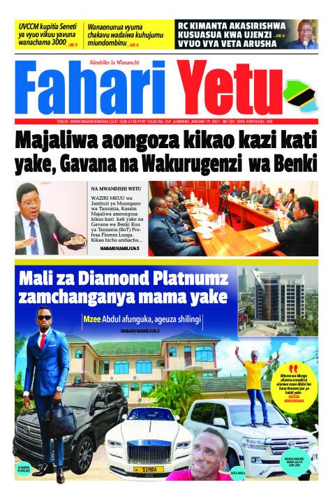 Majaliwa aongoza kikao kazi kati yake, Gavana na Wakurugenz | Fahari Yetu