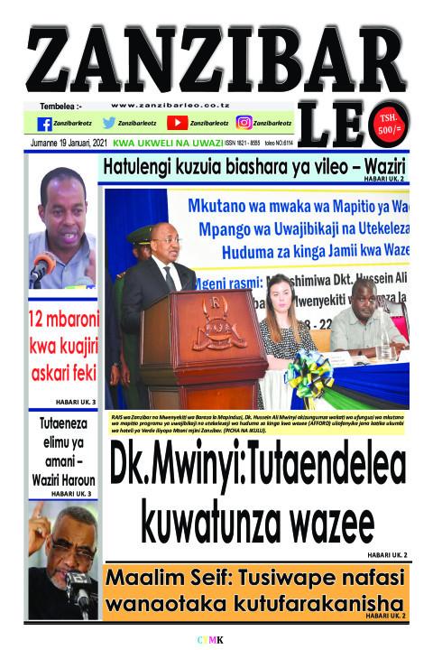 Dk. Mwinyi: Tutaendelea kuwatunza wazee | ZANZIBAR LEO