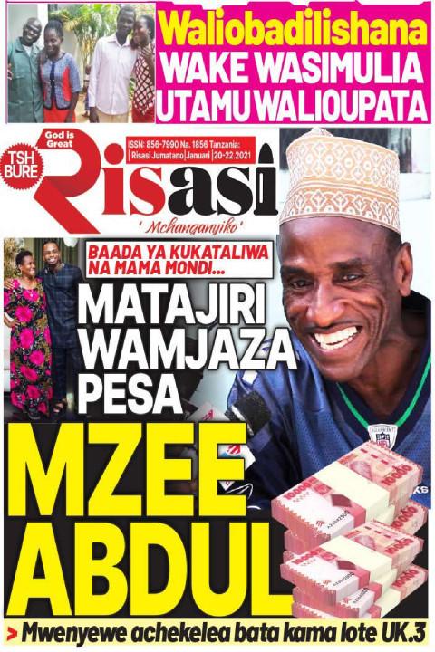 MATAJIRI WAMJAZA MZEE ABDUL | Risasi Mchanganyiko