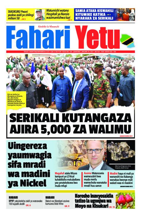 SERIKALI KUTANGAZA AJIRA 5,000 ZA WALIMU | Fahari Yetu