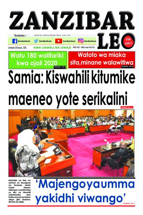 Samia: Kiswahili kitumike maeneo yote serikalini | ZANZIBAR LEO