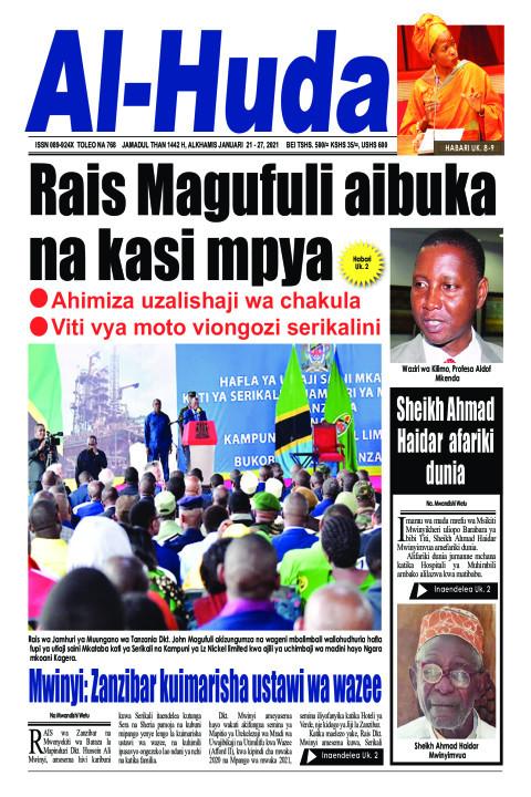 Rais Magufuli aibuka na kasi mpya | Alhuda